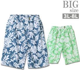 サーフパンツ 海パン メッシュサポーター ボタニカル柄 海水パンツ 大きいサイズ メンズ OP C010501-18