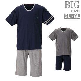 上下 VネックTシャツ セットアップ 大きいサイズ メンズ 夏 夏服 ハーフパンツ 半袖 半パン C010528-10