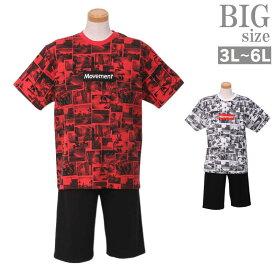 大きいサイズ メンズ お洒落 総柄 セットアップ 夏 Tシャツ ハーフパンツ 夏服 C010528-19