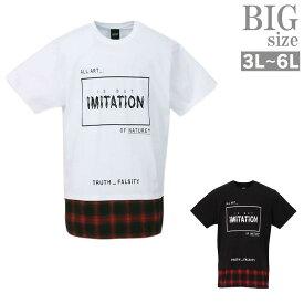 ビッグサイズ BIG チェック おしゃれTシャツ 大きいサイズ メンズ Tシャツ 切替 ロングTシャツ C010529-04