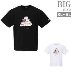 大きいサイズ メンズ おしゅしだよ おもしろTシャツ プリントTシャツ 寿司 すし BIG C010613-29
