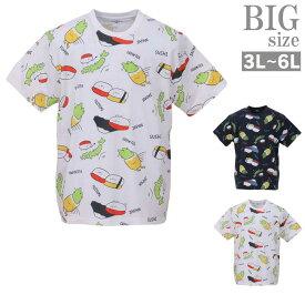 大きいサイズ メンズ プリントTシャツ 寿司 すし おしゅしだよ おもしろTシャツ 日本地図 C010613-30