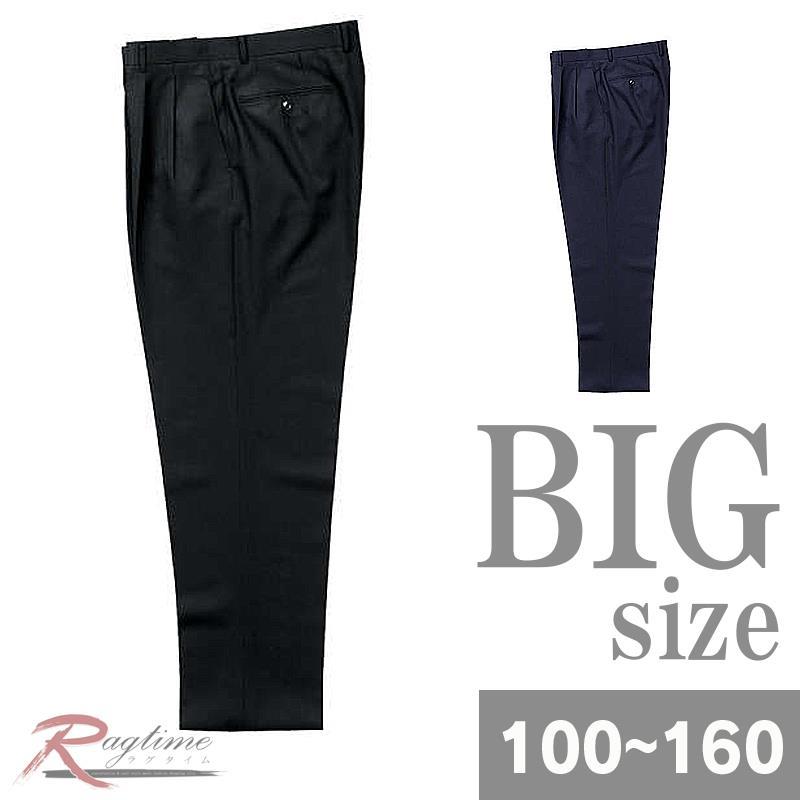 BIGサイズ スラックス 大きいサイズ メンズ ツータック ウォッシャブル シャドーストライプ C290828-07