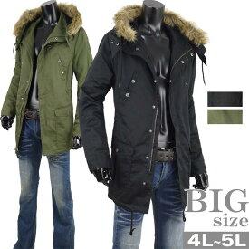 モッズコート 大きいサイズ メンズ ボア 裏ボア コート ファー ミリタリー 暖か 冬 防寒 S300928-02