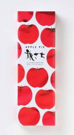 ラグノオ【旅さち(5個入り)】りんご / リンゴ / 菓子 / スイーツ / デザート / ギフト / プレゼント / 土産 / 青森 / お取り寄せ / 弘前