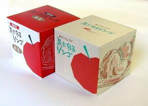 ラグノオ【気になるリンゴ味くらべセット】人気 / プレゼント / スイーツ / 感謝 / とっておき / 人気 / 気持ち / アップルパイ / りんご / リンゴ / 菓子 / スイーツ / デザート / 紅玉