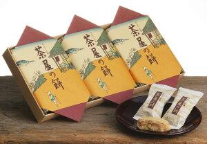 ラグノオ【茶屋の餅(3包み箱入り)】 くるみ餅 / 昔ながら / くるみゆべし / ゆべし / 茶屋 / なつかしい