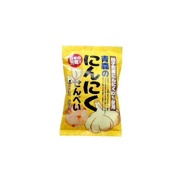 ラグノオ【にんにくせんべい小(65g)】 田子 /田子参 / にんにく / 南部 / せんべい
