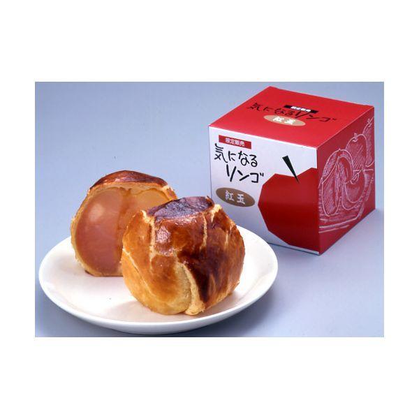 ラグノオ【気になるリンゴ紅玉 (1個)】アップルパイ / りんご / リンゴ / 菓子 / スイーツ / デザート / 紅玉 / プレゼント / 土産 / 青森 / お取り寄せ / 弘前