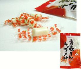 ラグノオ【青森りんごキャラメル】 青森 / キャラメル / おやつ / ミルクキャラメル / りんご果汁