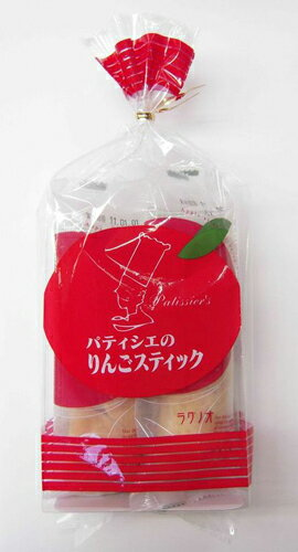 ラグノオ【パティシエのりんごスティック 4本袋】 りんご / 菓子 / スイーツ / デザート /プレゼント /