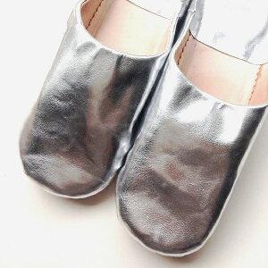モロッコ シンプル バブーシュ 無地 シルバー 室内履き スリッパ◆革 ルームシューズ 靴 モロッコ雑貨 女性 男性 手作り ギフト プレゼント かわいい 可愛い おしゃれ フェアトレード