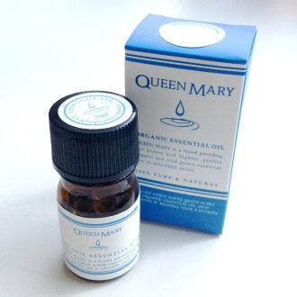 玛丽女王精油柠檬 (5 毫升)