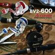 Gear-LabAccurateValiant2スピードモデルBV2-600NN【ラウンド】【EXロングハンドル】