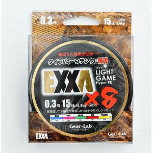 ギアラボ 釣り糸 PEライン EXXA 200m 0.3号 5色 15LB(6.8kg) 8本 Gear-Lab【着後レビューでステッカープレゼント】 ギフト プレゼント
