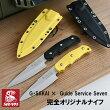 G・SAKAI×ガイドサービスセブン完全オリジナルナイフ【サカンンチュ01】