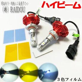 クラウン ロイヤル H20.2〜H24.12 GRS200系 ヘッドライト ハイビーム LED HB3 9005 3色 ファンレス 車検対応