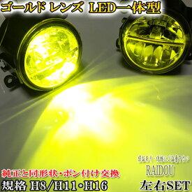 スズキ スイフトRS (ZC72S ZD72S)H22.9〜 フォグランプ LED H8/H11-H16