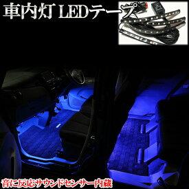 レクサスLEXUS LS USF40 ルームランプ LED 車内灯