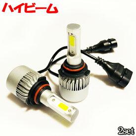 クラウン ロイヤル GRS200系 ヘッドライト ハイビーム LED HB3 9005 車検対応 H20.2-H24.12