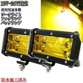 パッソ M700A/M710A ワークライト バックランプ フォグランプ 黄色 汎用品