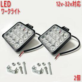 パッソ M700A/M710A ワークライト 作業灯 バックランプ LED 汎用品