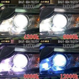 Volvo S40 H16- MB52 バイキセノン ヘッドライト D2S バルブ 純正交換タイプ ロービーム HID仕様車 車検対応