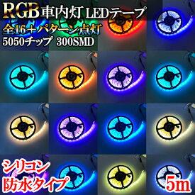 JPN TAXI NTP10 ルームランプ LED 車内灯