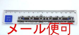 1000形電車イラスト入り定規【静岡鉄道】【鉄道グッズ】
