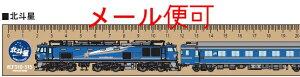 鉄道30cm定規(EF510形 電気機関車 北斗星)【JR関連鉄道グッズ】