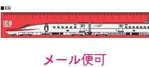 鉄道30cm定規(E6系新幹線スーパーこまち)【JR関連鉄道グッズ】