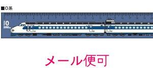 鉄道30cm定規(0系新幹線こだま)【JR関連鉄道グッズ】