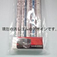 鉛筆消しゴムセット(消しゴム赤新デザイン)