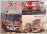 B5下敷き(車両図・白)表面