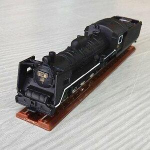 Nゲージ No.26 C-57蒸気機関車