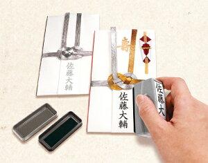 シヤチハタ 【慶弔おなまえスタンプ】オーダー式GS-KA/MO [印面サイズ]14×56mm 33010