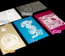 渋い和柄にお名前入りのアルミ製の名刺入れ・名刺ケース・カードケース