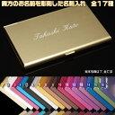 Top-alumi-cardcase-8