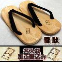 Seta-70040-main-800