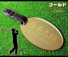 ゴルフキャディバッグ用ネームプレート・ネームタグ楕円名札【ミラータイプ】