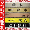Chou-2000-700