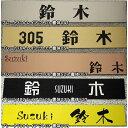 Chou main 710 710