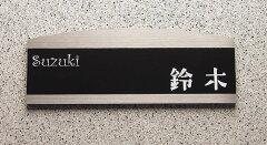 激安/二層アクリル板ステンレス枠付マンション表札アーチ型大サイズ6.7X18cm