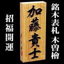 Kihyou-kiso-700-700