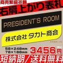Migikata-main-3456