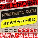 Migikata-main-6333