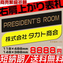 Migikata-main-8888
