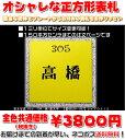 Plate ko sei3800