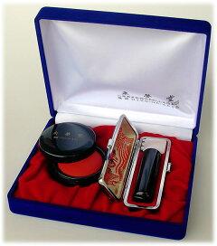 男性用/開運/手彫りのハンコ/印鑑/仕事印/芯持黒水牛/吉相サイズ13.5ミリ
