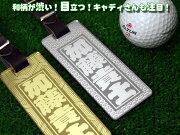 ゴルフキャディバッグ用ネームプレート・ネームタグ千社札風名札【ミラータイプ】
